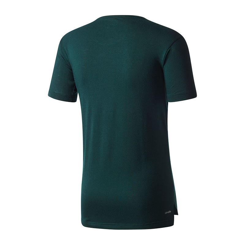 adidas-Freelift-Prime-T-Shirt-Gruen