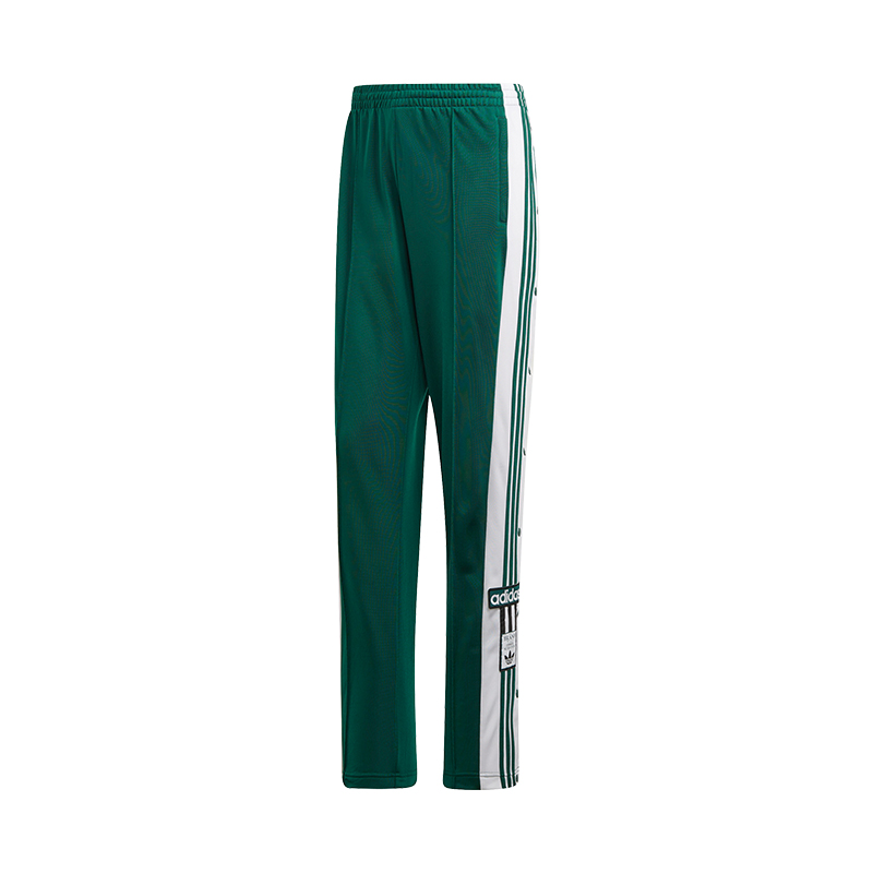 Dettagli su Adidas Originals Adibreak Pantaloni Tuta Donna Verde