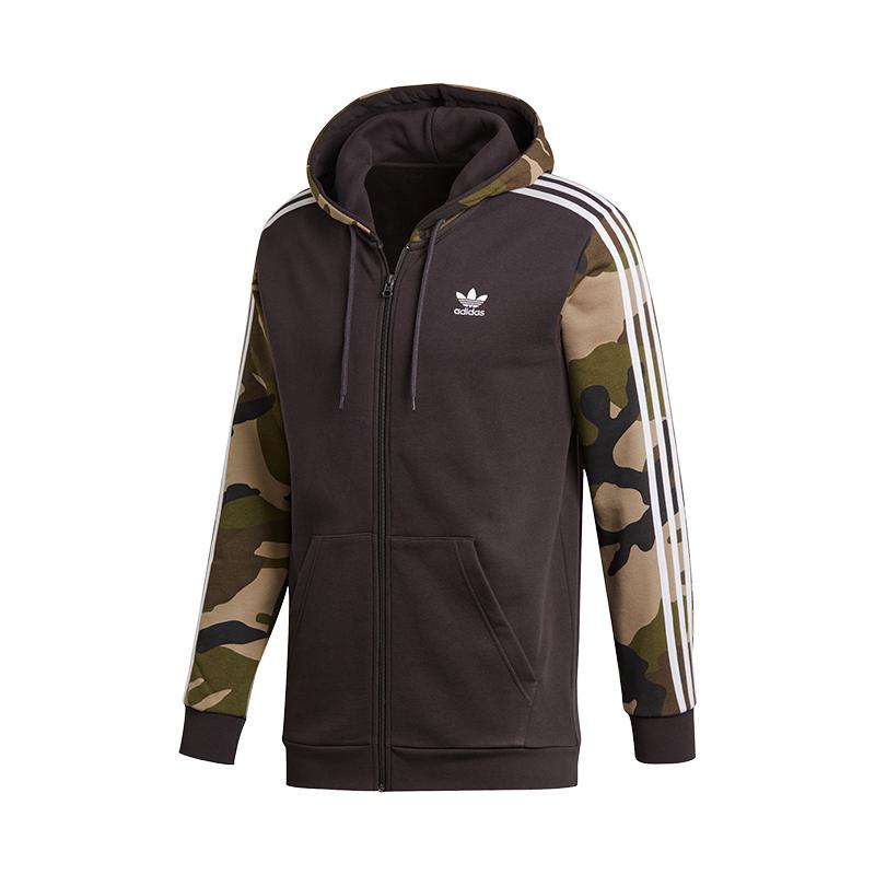 Adidas Originals Camouflage Veste à Capuche black