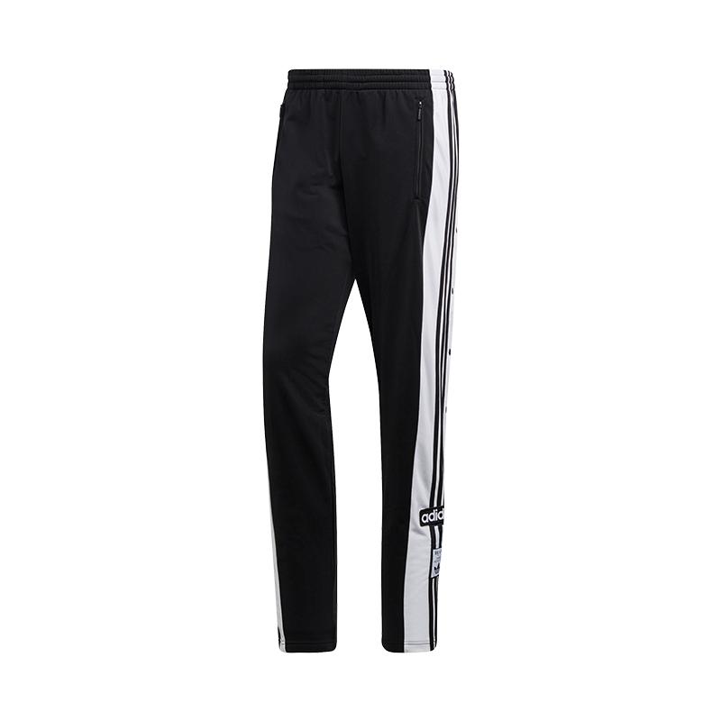 Caricamento dell immagine in corso Adidas-Originals-Snap-Pantaloni-Tuta-Nero 72b96c5e76cf