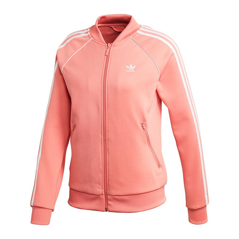 d84ae539168 La imagen se está cargando Adidas-Originals-Sst-Chaqueta-de-Deporte-Mujer -Rosa