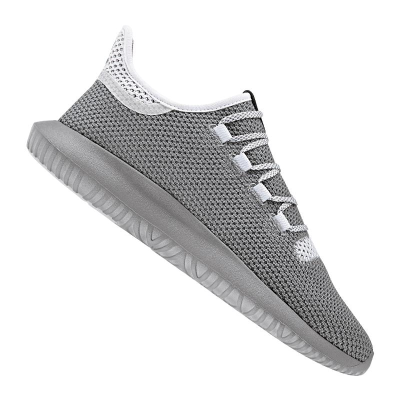 best website 10310 6dce4 ADIDAS ORIGINALS TUBULAR OMBRA Sneaker grigiie - tualu.org