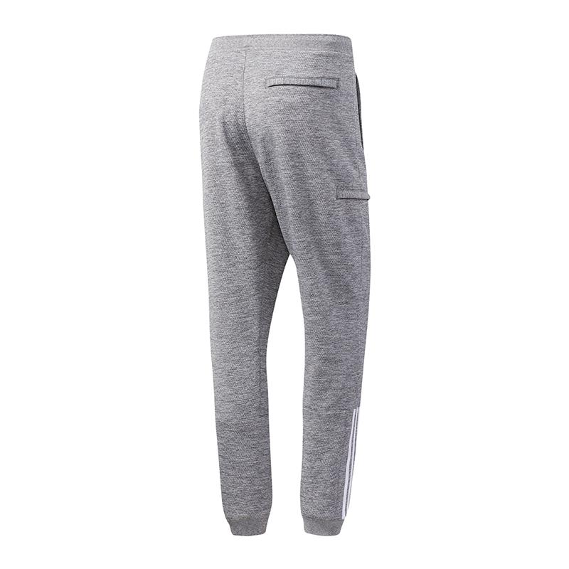 Adidas Originals Utility Sweat Pant Grau Grau Grau 8d6b7a