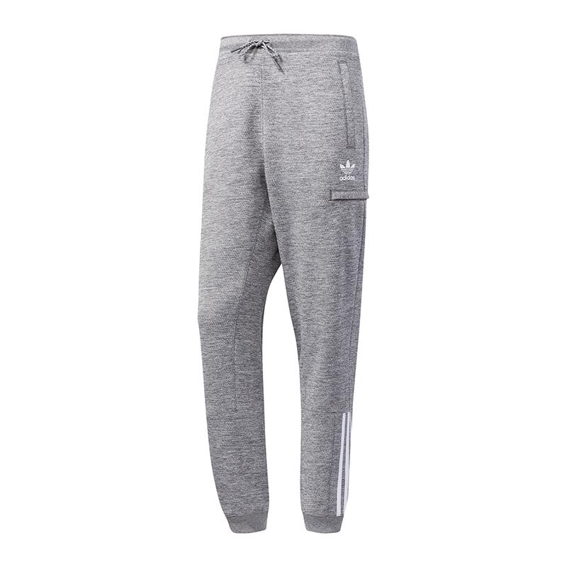 Adidas Originals Utility Sweat Pant Grau