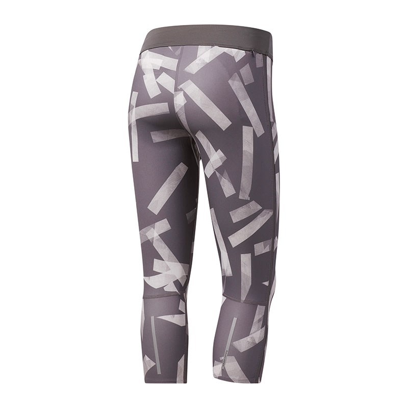 Adidas-Response-3-4-Running-Tight-Women-039-s-Grey