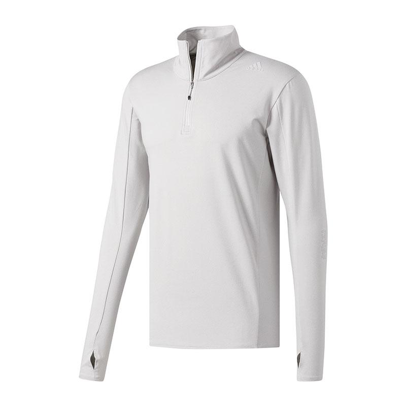 Adidas Supernova 1 2 Zip Sweatshirt Running Grau  | Abrechnungspreis