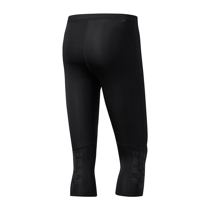 adidas-Supernova-3-4-Tight-Running-Schwarz
