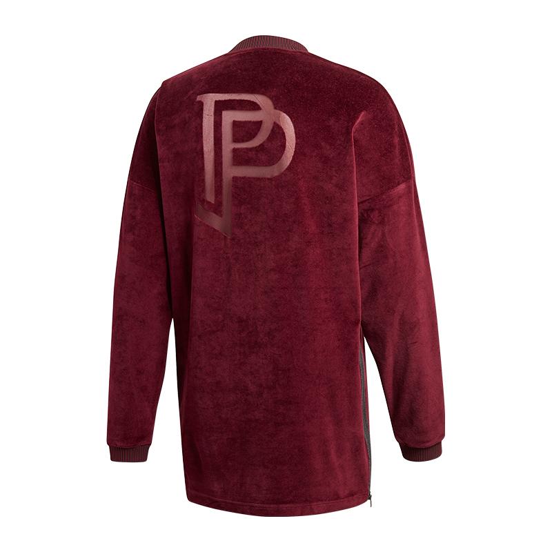 Détails sur Adidas Tango Paul Pogba Sweatshirt Rouge afficher le titre d'origine