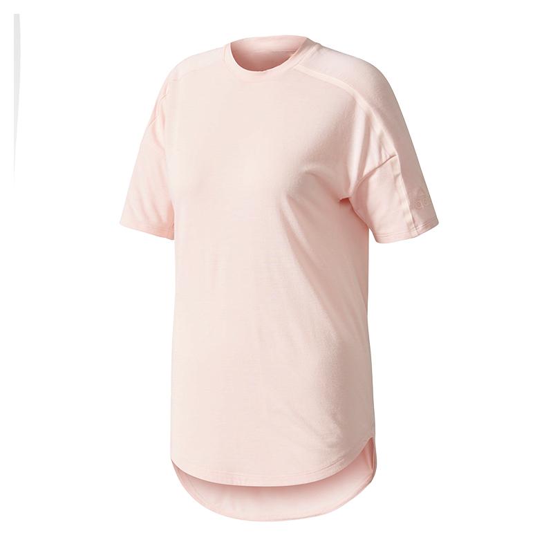fashion style official store sells Détails sur Adidas z.n.e. Thé 2 Wool T-shirt femme rose- afficher le titre  d'origine