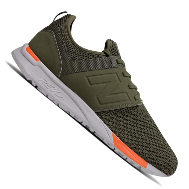 NEW Balance Sneaker mrl247 VERDE f6
