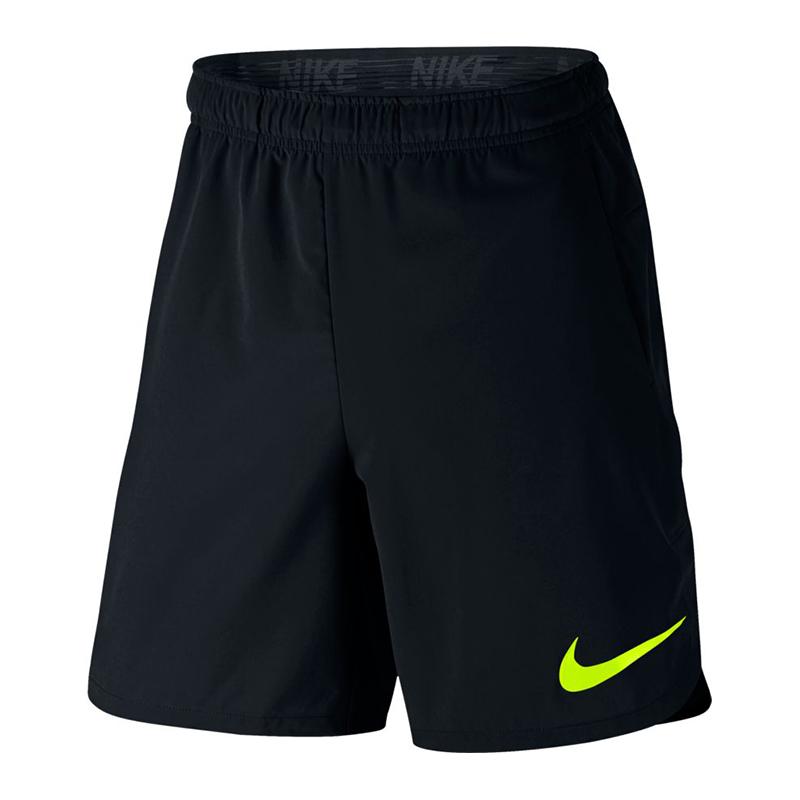 Nike sport shorts schwarz preisvergleich