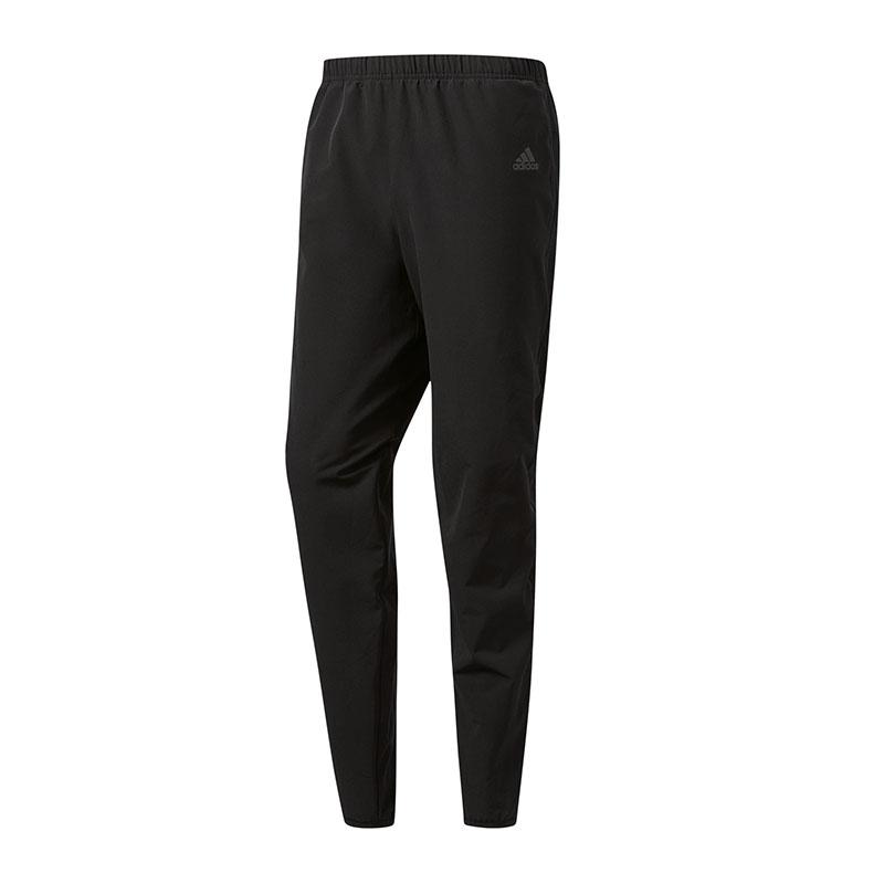 pantaloni corsa uomo adidas