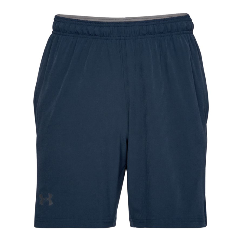 Under Armour Cage Shorts Running Blue F408